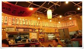 店内の雰囲気@大阪満マル 小倉魚町店