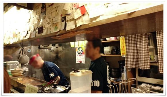 名刺がズラリの店内@王道庵(おうどうあん)