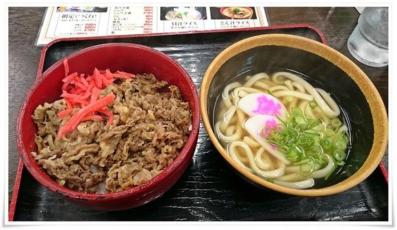 牛丼+ミニうどんセット@資さんうどん陣山店