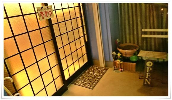 隠れ家ダイニングTOMMY@八幡東区