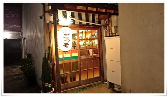 Irie Dining ごっそ@八幡西区黒崎