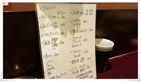ドリンクメニュー@Irie Dining ごっそ