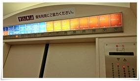 エレベータで移動@益正 I'm小倉店