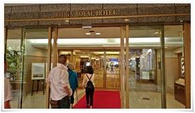 リーガロイヤルホテル小倉入口