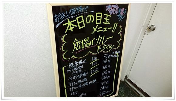 ランチやってます@大和 黒崎本店