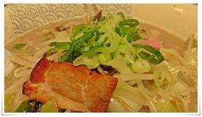 野菜たっぷり炎のチャンポン@ラーメン天晴