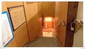 階段を降りて温泉へ@ひょうたん温泉