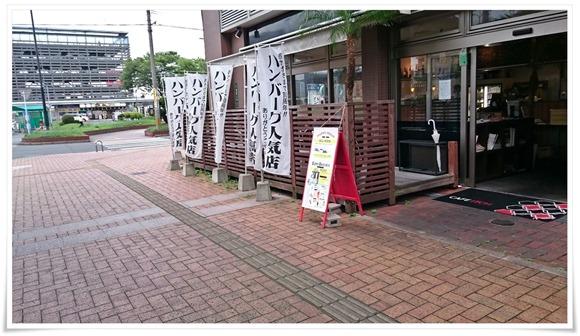 店先のテラス席@CAFE ITCH(カフェ・イッチ)