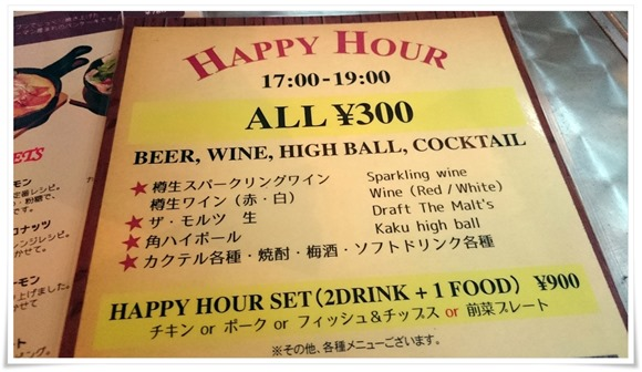 HAPPY HOUR@CAFE ITCH(カフェ・イッチ)
