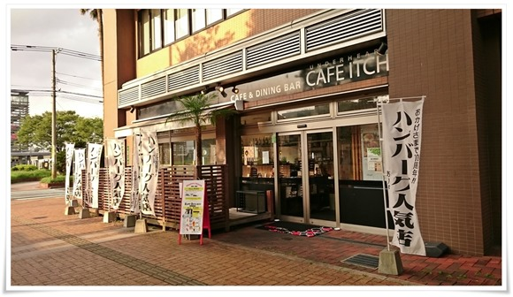 CAFE ITCH(カフェ・イッチ)