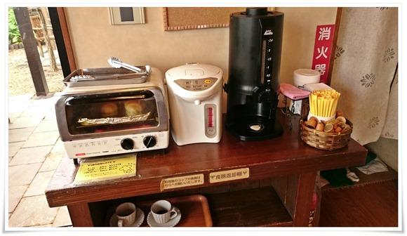 ホットコーヒーはセルフ@木輪(きりん)