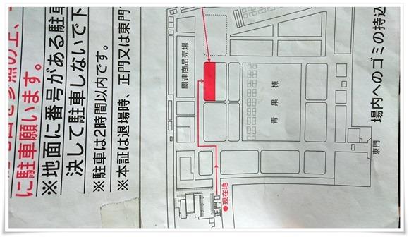駐車場案内@北九州中央卸売市場