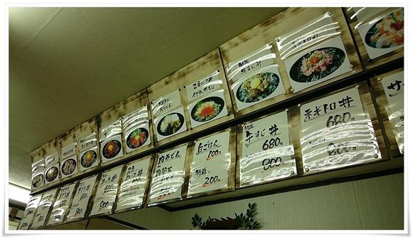 丼物メニュー@こずえ食堂