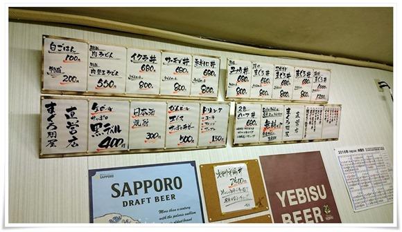 壁面のメニュー@こずえ食堂