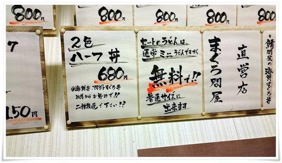 セットうどん増量OK@こずえ食堂