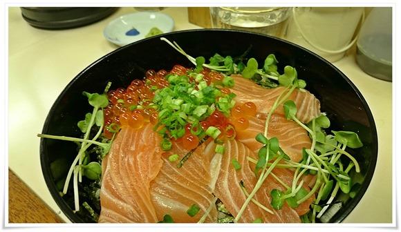 サーモン+いくら丼@こずえ食堂