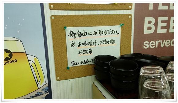 お惣菜食べ放題@こずえ食堂
