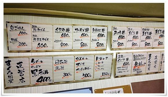 フードメニュー@こずえ食堂
