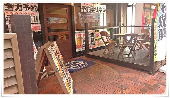 店舗入口@笑笑 八幡駅前店