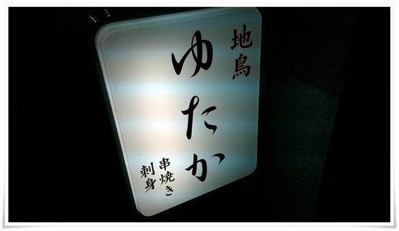 yukata1607010