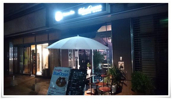 BlueOcean@八幡駅前