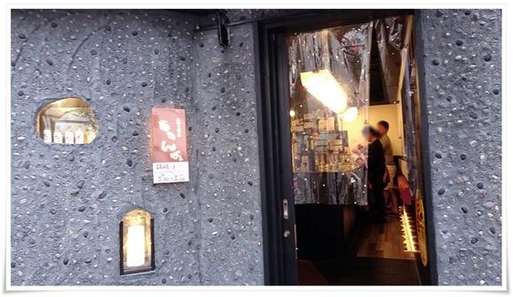 店舗入口@立ち呑み たたんばぁ 大分店