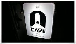 BAR CAVE(ケイブ)@黒崎