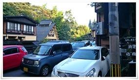 凄い縦列駐車@黒川温泉