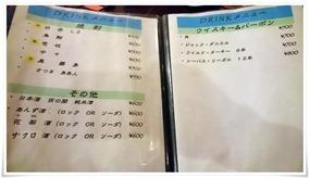 焼酎・日本酒メニュー@Buono(ボーノ)