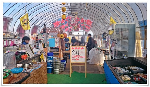 海鮮市場 浜焼き 浜太郎@小倉南区~ビニールハウスのカキ小屋は雰囲気抜群でした【曽根干潟近く 2016年冬期】