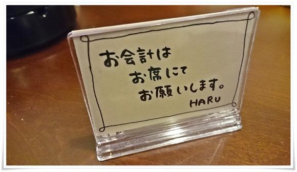 会計はお席で@やきとり晴(はる)