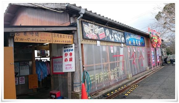 曽根干潟の牡蠣小屋『はちがめ』@小倉南区~漁師直営カキ小屋で豊前海一粒かきが食せます!