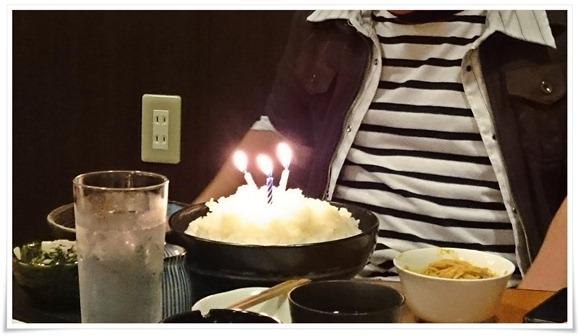 誕生日ケーキ@隠れ家ダイニングTOMMY