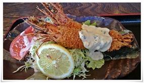 車海老のフライ@魚料理 びびんや
