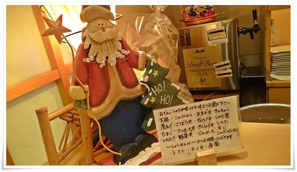 クリスマスを堪能@おでん乃まるけん