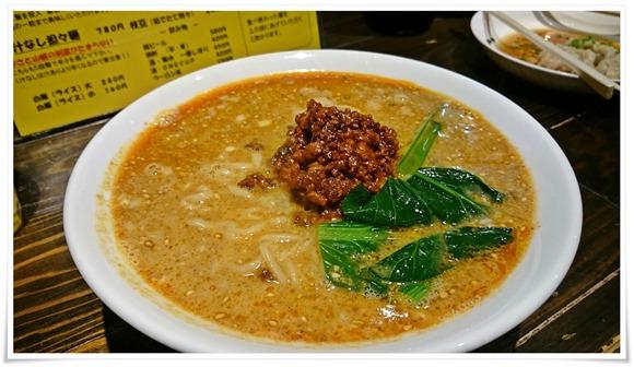担々麺@担々麺と水餃子の店 担々たぬき