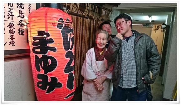 お母さんと記念撮影@焼とり まゆみ