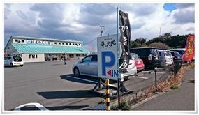 駐車場120台完備@若松妙見かき小屋