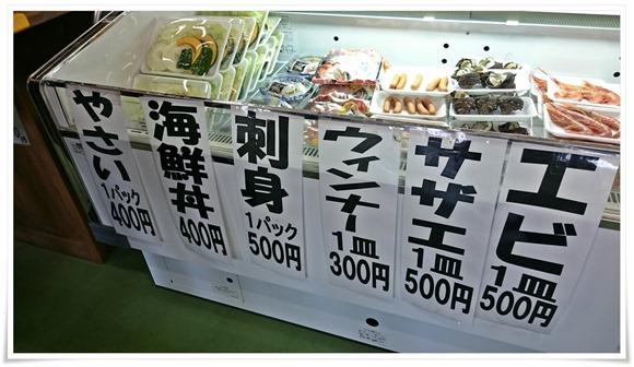 海鮮コーナー@若松妙見かき小屋