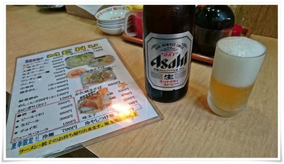 瓶ビールで乾杯@ラーメン清龍(せいりゅう)