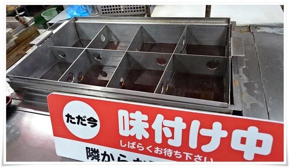 カラのおでん鍋@資さんうどん中央町店