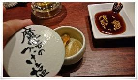 魔法のづけ塩@牛角 八幡駅前店