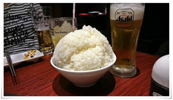 ご飯超盛り@牛角 八幡駅前店