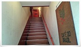 階段@喫茶かわい