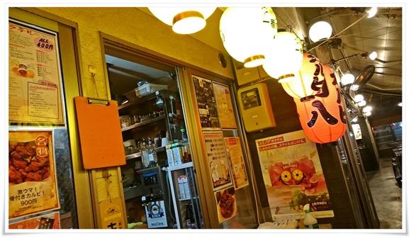店舗外観@肉八(にくや)