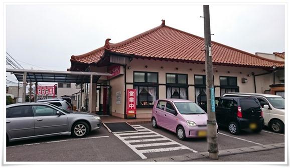 王府(わんふ)で大分名物ニラブタ&ニラチャンを喰らう!多くのお客さんで賑わう超人気店です。