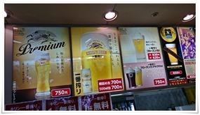 生ビール700円@ヤフオクドーム