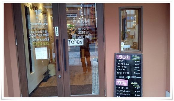 店舗入口@ココカラキッチン