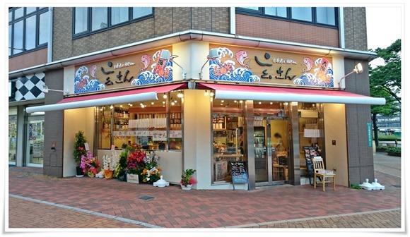 日本酒と漁師めし 玄さん 八幡店オープン