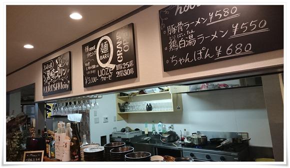 店内の様子@麺バル クオーゼ(QUOZE)